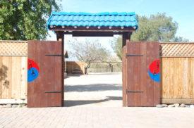 Inside Front Gate